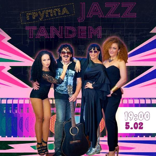 Вечеринка в стиле диско. Группа Jazz Tandem