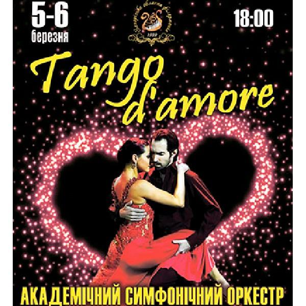 «Tango d'amore» АСО