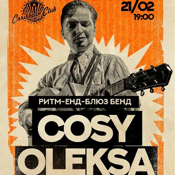 Ритм-енд-блюз бенд «Cosy Oleksa»