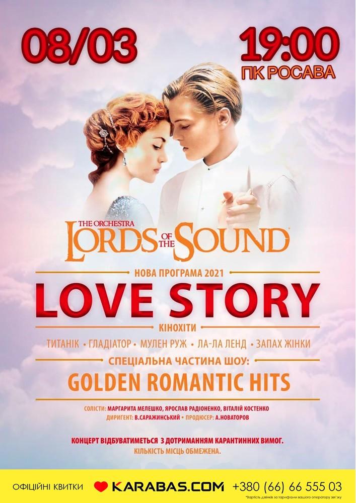 Купить билет на Lords of the sound. Love story в ПК «Росава» Центральный зал