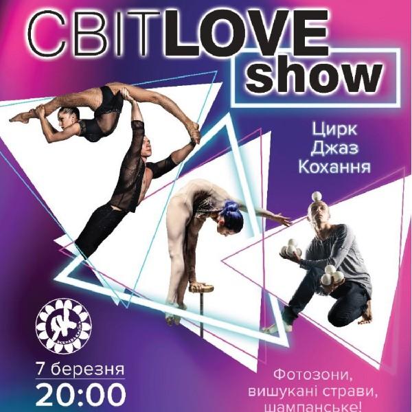 СвітLOVE show