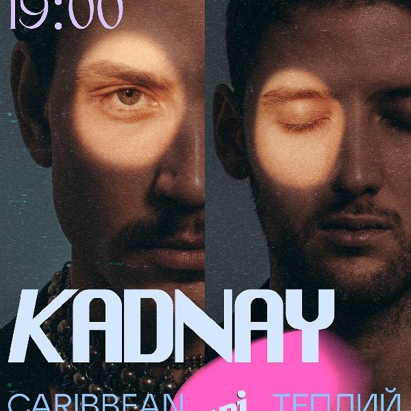 KADNAY – «Теплий Live»