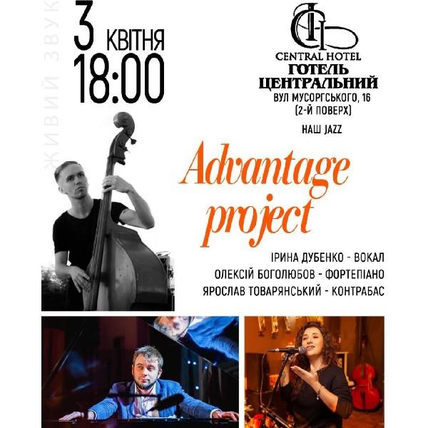 Наш Jazz. Advantage project
