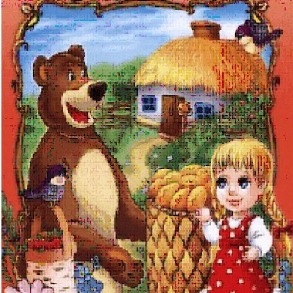 """""""Марійка і Ведмідь"""""""