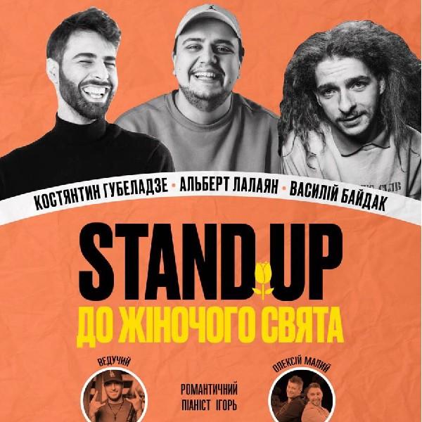 Stand Up BAKKARA