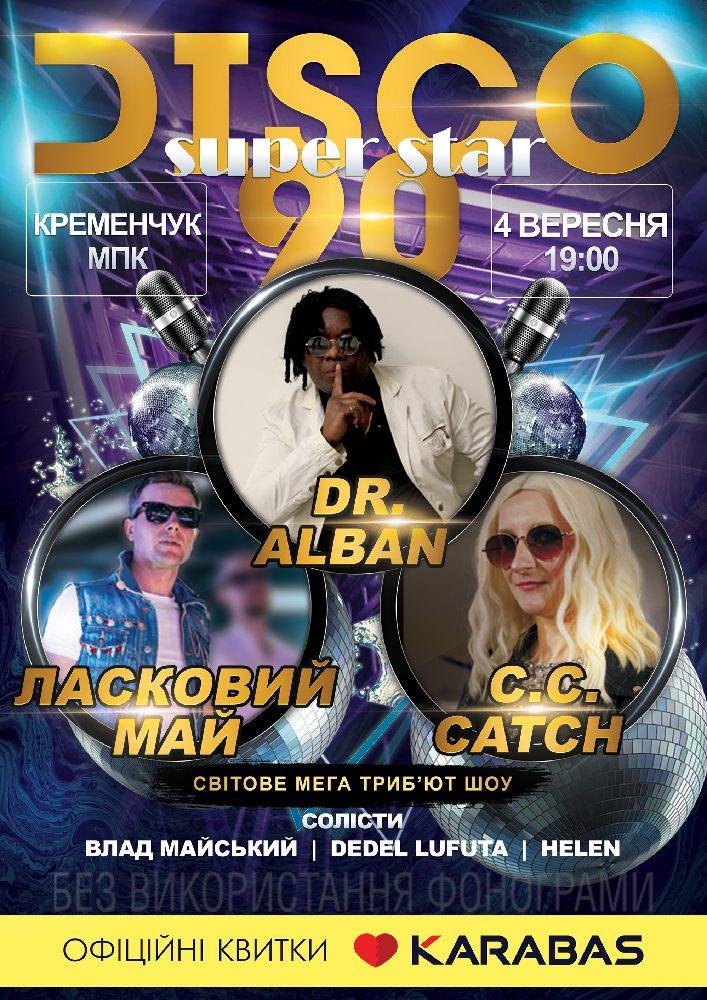 Купить билет на «DISCO SUPER STAR-90» - Ласковий май, Dr.Alban, C.C.Catch. Триб'ют шоу в Городской Дворец Культуры Центральный зал