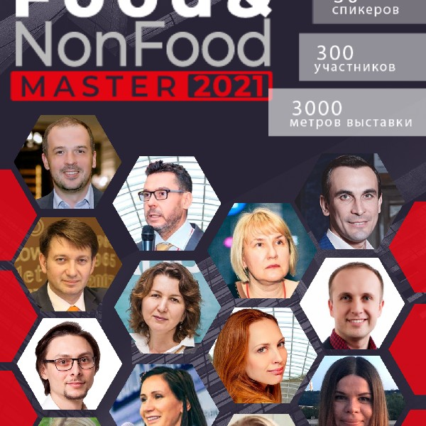 Food and NonFoodMaster-2021