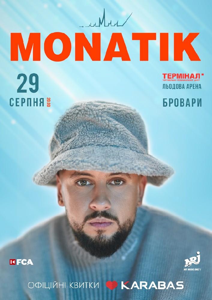 Купить билет на MONATIK в ТРЦ «Термінал» Льодова Арена ТРЦ Терминал Ледовая арена