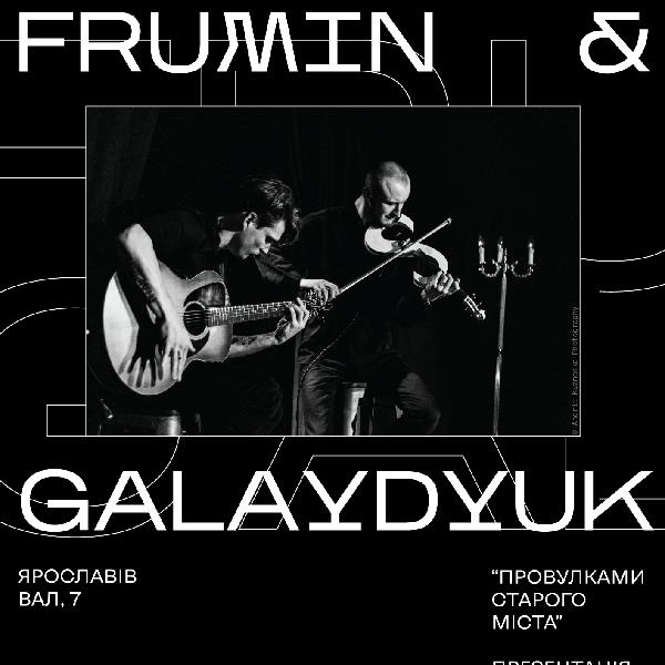 FRUMINT and GLAYDYUK