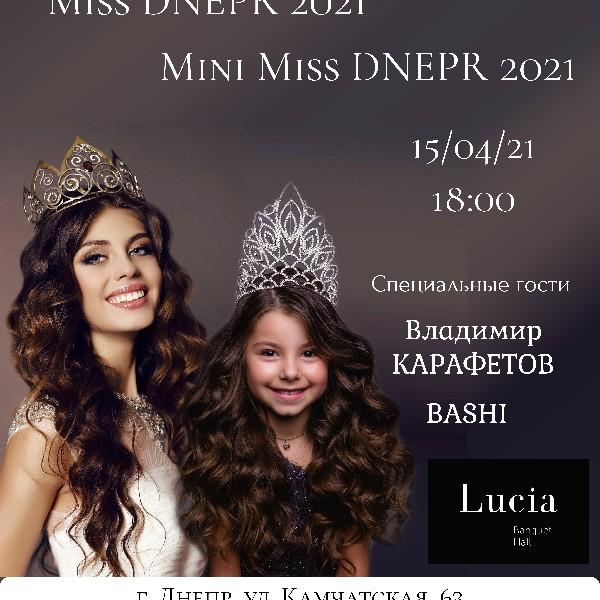 MISS and Mini Miss DNEPR 2021
