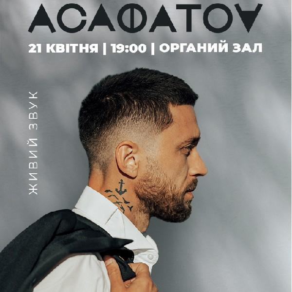 АСАФАТОV. Сергій Асафатов