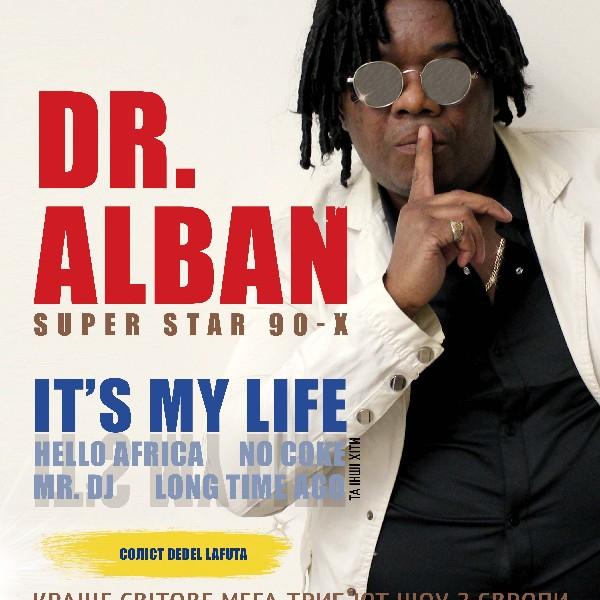 Dr. ALBAN - super star 90. Триб'ют шоу