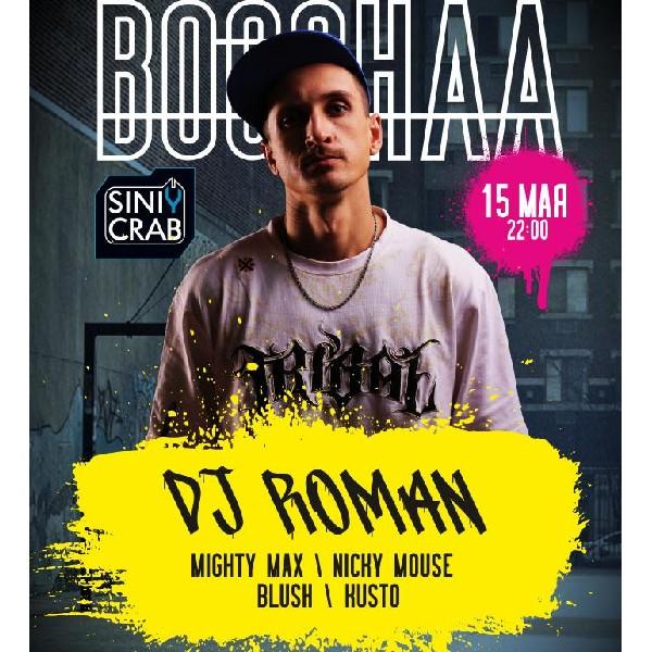 Boochaa Party
