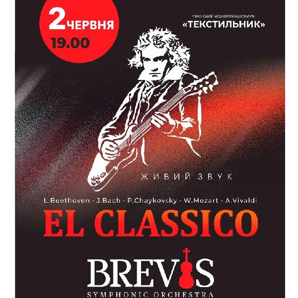 Симфонічний оркестр «BREVIS» з програмою «El Classico»