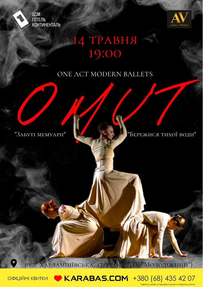 Купить билет на One act modern ballet OMUT «Забуті мемуари» та «Бережися тихої води» в Палац культури «Молодежний» Новый зал