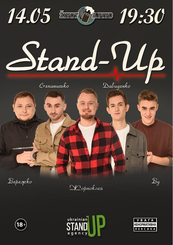 Купить билет на Stand-Up в Zivot A Pivo: Stand-Up в Život A Pivo в Život A Pivo Život A Pivo