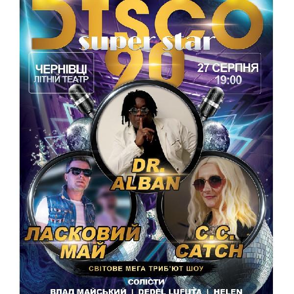 «DISCO SUPER STAR-90» - Ласковий май, Dr.Alban, C.C.Catch. Триб'ют шоу