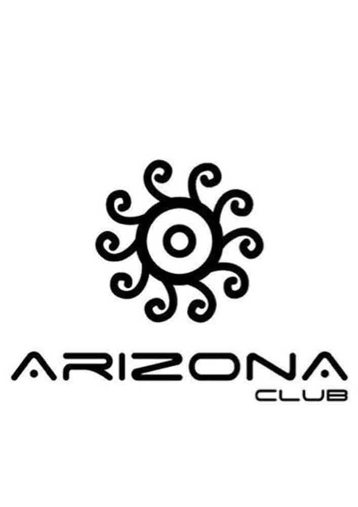 Купить билет на Лето в ARIZONA place в Arizona club Бассейн