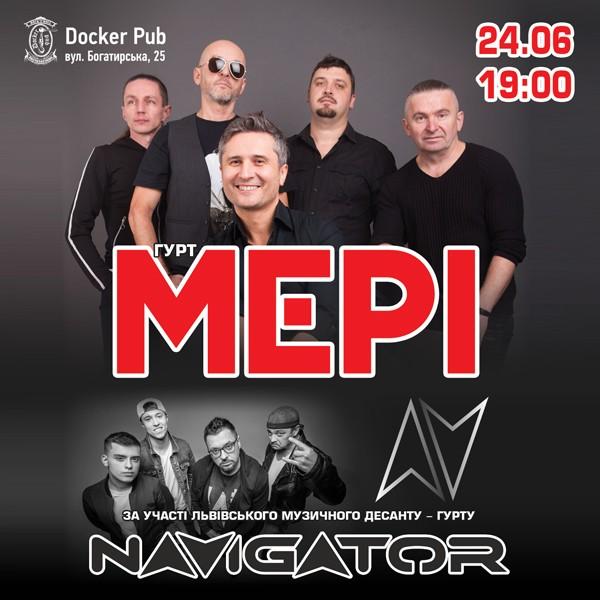 MEPI and NAVIGATOR