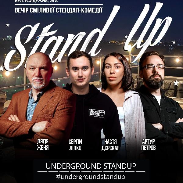 Подпольный Стендап / Underground Stand Up На крыше
