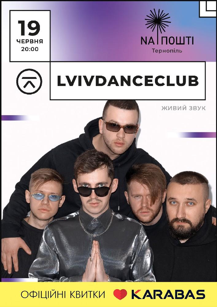 Купить билет на LVIVDANCECLUB в Night club На Пошті Новый зал
