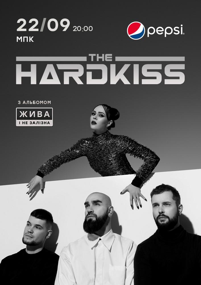 Купить билет на The HARDKISS в Городской Дворец Культуры Центральный зал