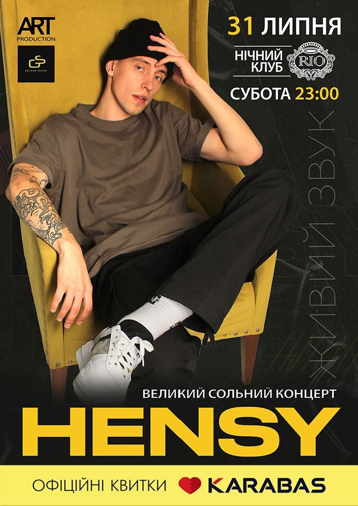 Купить билет на Hensy: Hensy (Бердянськ) в Ночной клуб «РИО» Ночной клуб «РИО» Бердянск
