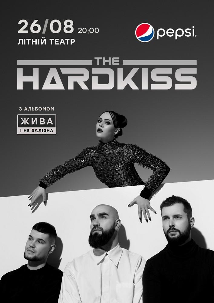 Купить билет на The HARDKISS в Летний Театр Сектора