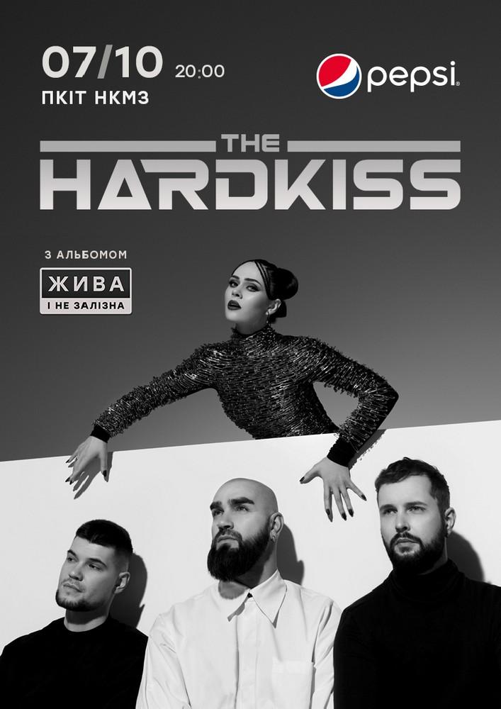 Купить билет на The HARDKISS в Дворец культуры и техники НКМЗ Центральный зал