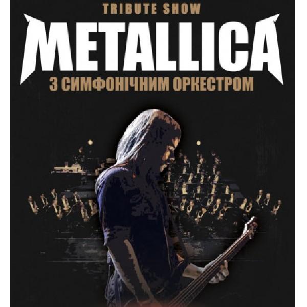 Tribute show METALLICA