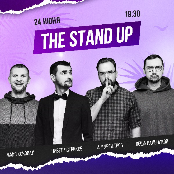 StandUp Fest Kyiv - The Stand Up