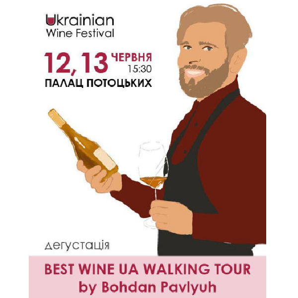BEST WINEUA WALKING TOUR by Bohdan Pavliukh