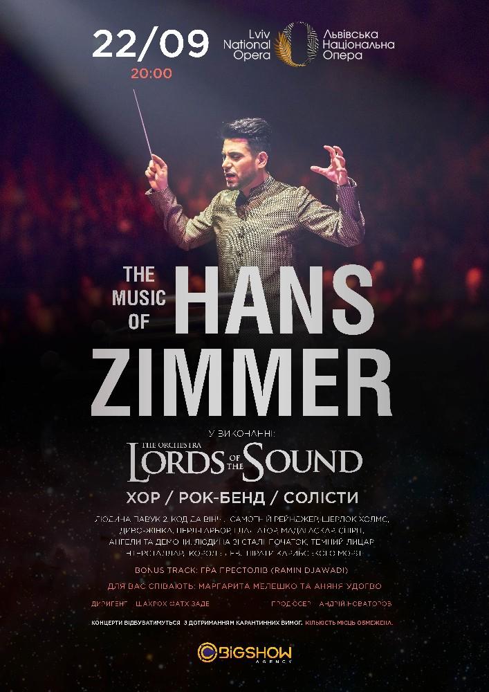 Купить билет на Lords of the Sound «Music of Hans Zimmer» в Львовский театр оперы и балета Львовский театр оперы и балета