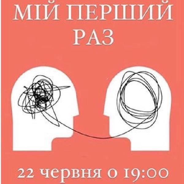 Студія-практикум Fe.Nik.S від театру Чорний Квадрат
