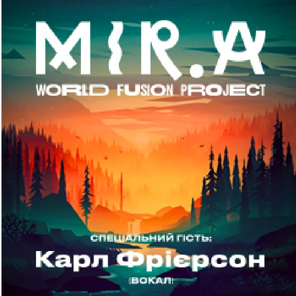 MIR.A. World Fusion Project