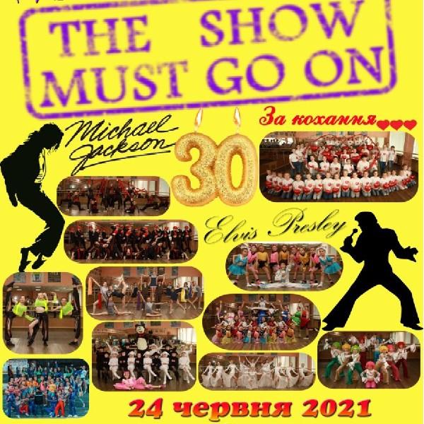Народний ансамбль естрадного танцю «Данс Ліцей». Ювілейна програма THE SHOW MUST GO ON