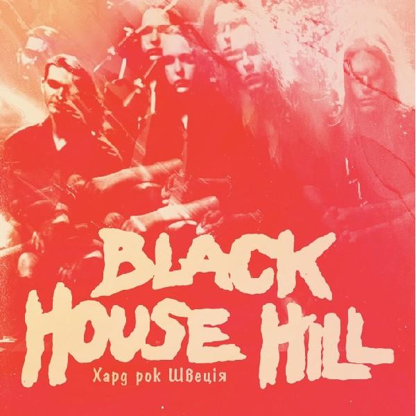 Black House Hill