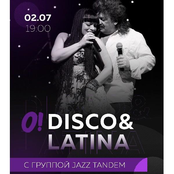 Disco и Latina с группой Jazz Tandem