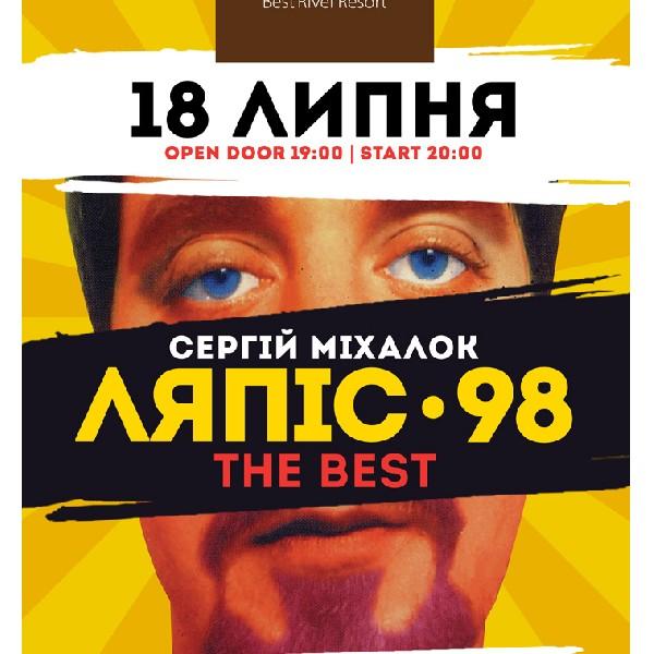 «Ляпіс-98» THE BEST