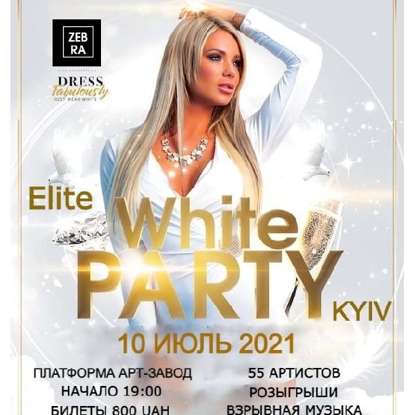 Elite Party Kyiv