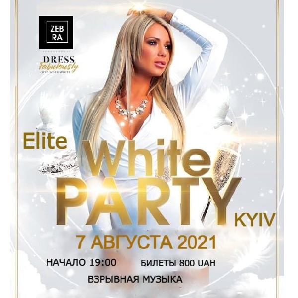 Elite White Party Kyiv