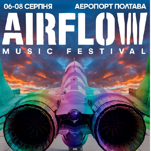 Airflow music fest
