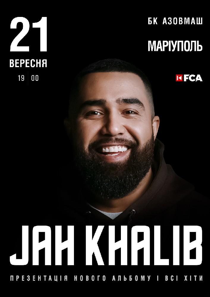 Купить билет на JAH KHALIB в БК Азовмаш Спортивна Арена