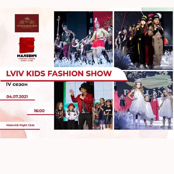 LVIV KIDS FASHION SHOW 2021