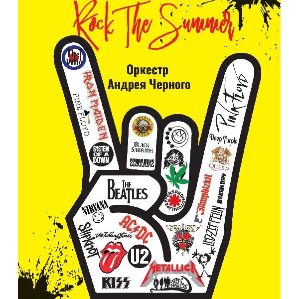 Rock The Summer