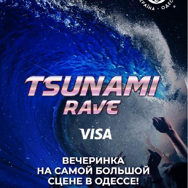 Ночной Tsunami Rave