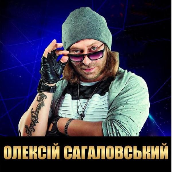 Олексій Сагаловський (Одеса)