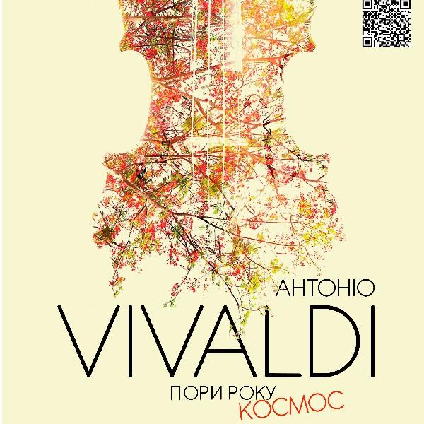 Vivaldi Пори року   КОСМОС