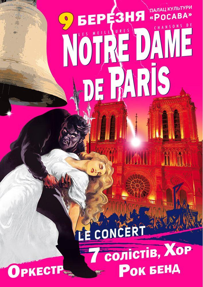 Купить билет на Notre Dame de Paris Le Concert в ПК «Росава» Центральный зал