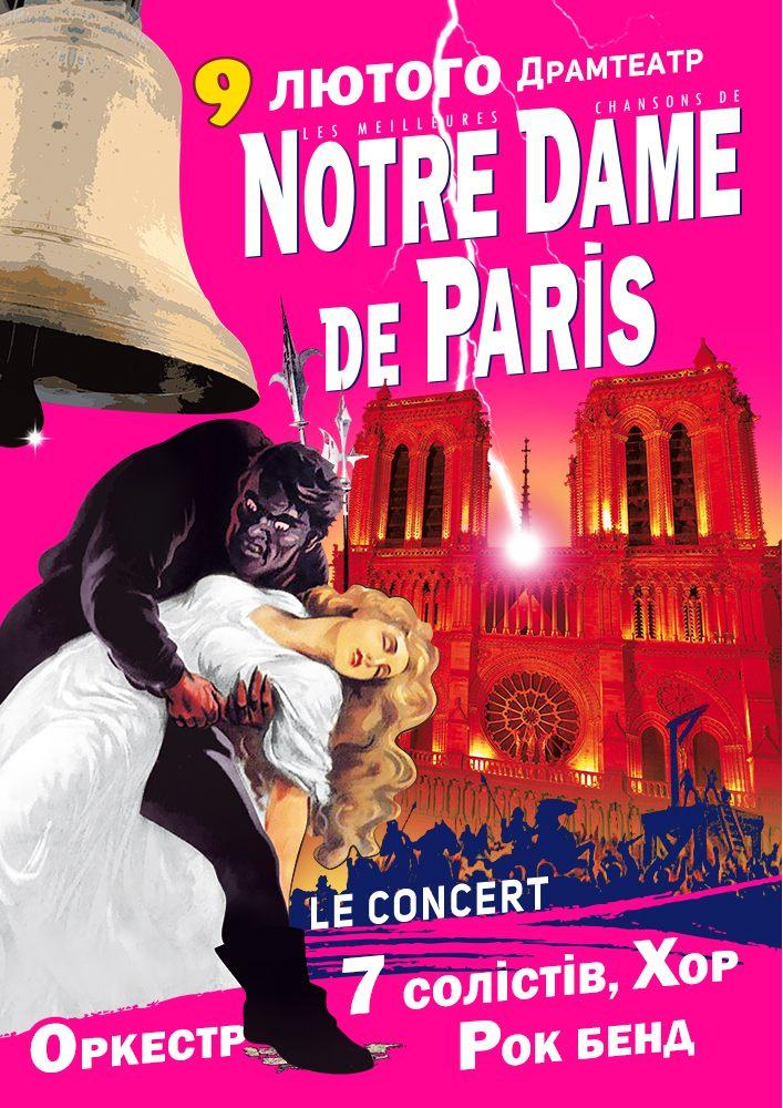Купить билет на Notre Dame de Paris Le Concert в Черновицкий музыкально-драматический театр им. О.Кобылянской (Драмтеатр) Центральный зал
